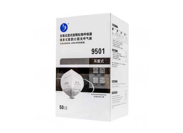 浙江耳戴式防颗粒物口罩9501