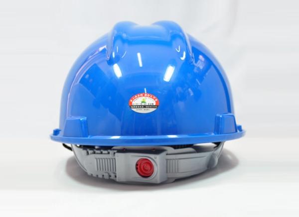 HS-06X V型安全帽