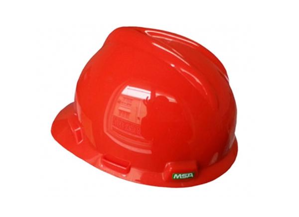 MSA标准型安全帽
