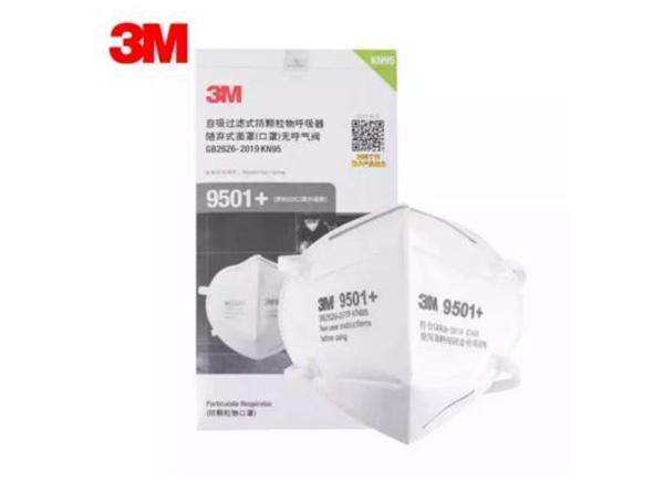 3M 9501+自吸过滤式防颗粒物呼吸器