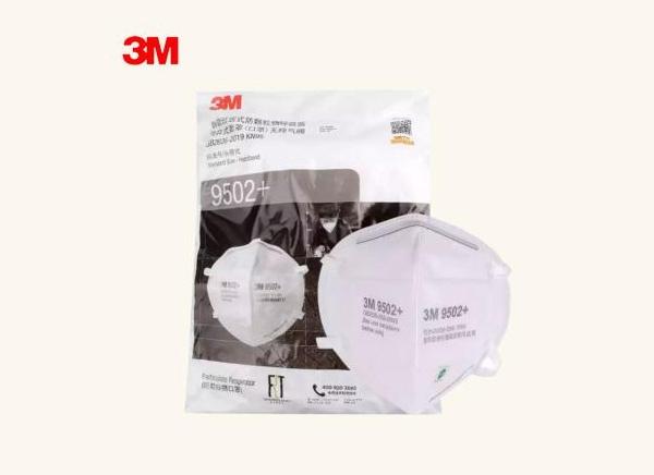 3M 9502+自吸过滤式防颗粒物呼吸器