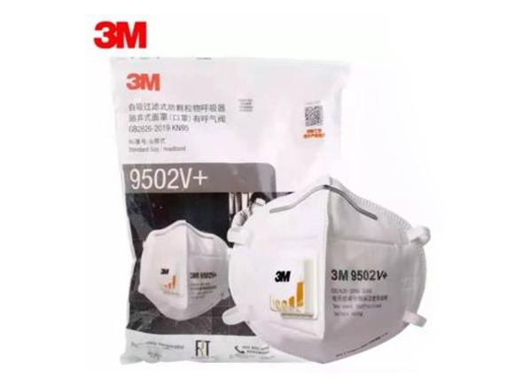 3M 9502V+自吸过滤式防颗粒物呼吸器