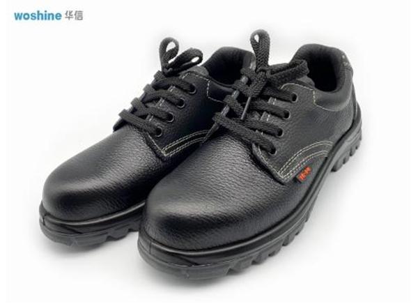 华信吉豹安全鞋(型号:WB715S)