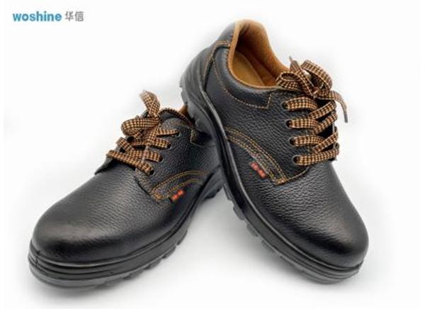 华信吉豹安全鞋(型号:WB718P)