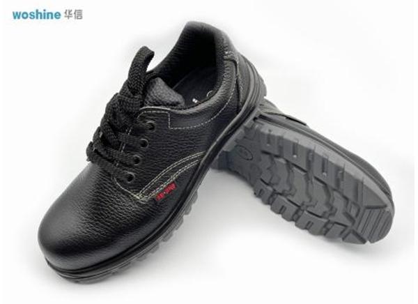 华信吉豹安全鞋(型号:WB710P )