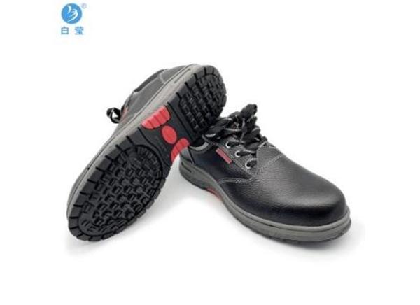 白莹多功能安全鞋(货号:BY718)