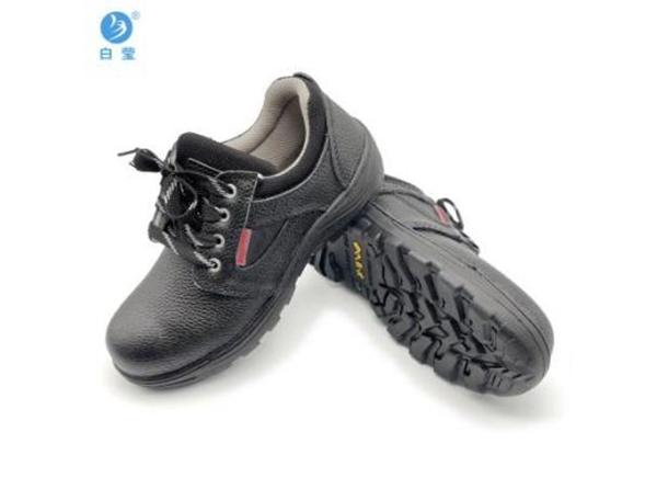 白莹保护足趾安全鞋(货号:BY711S)