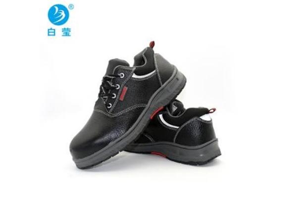 白莹多功能安全鞋(货号:BY716S)