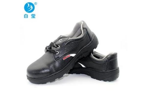 白莹多功能安全鞋(货号:BY713S)
