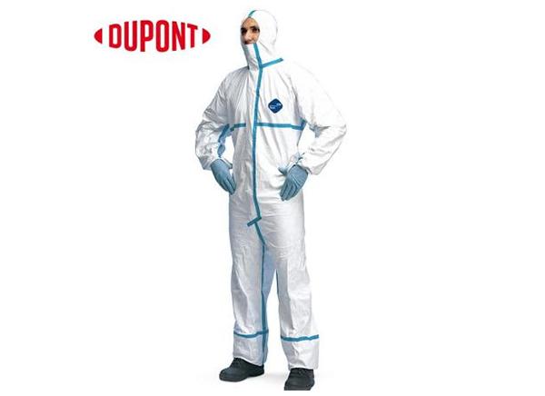 杜邦医用一次性防护服(型号:Tyvek® 面料胶条型)