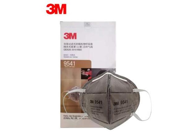 3M 9541自吸过滤式防颗粒物呼吸器